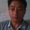 liwaten